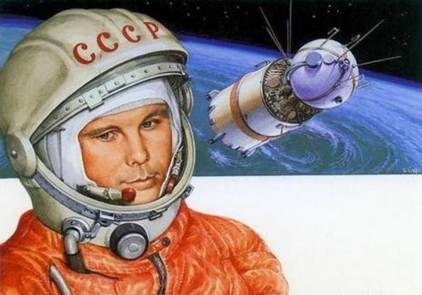 """Юрий Гагарин и космический корабль """"Восток"""""""